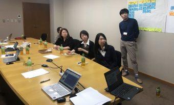 社内会議のイメージ写真